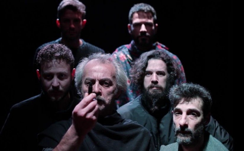 Teaser de 'La Casa de Bernarda Alba'